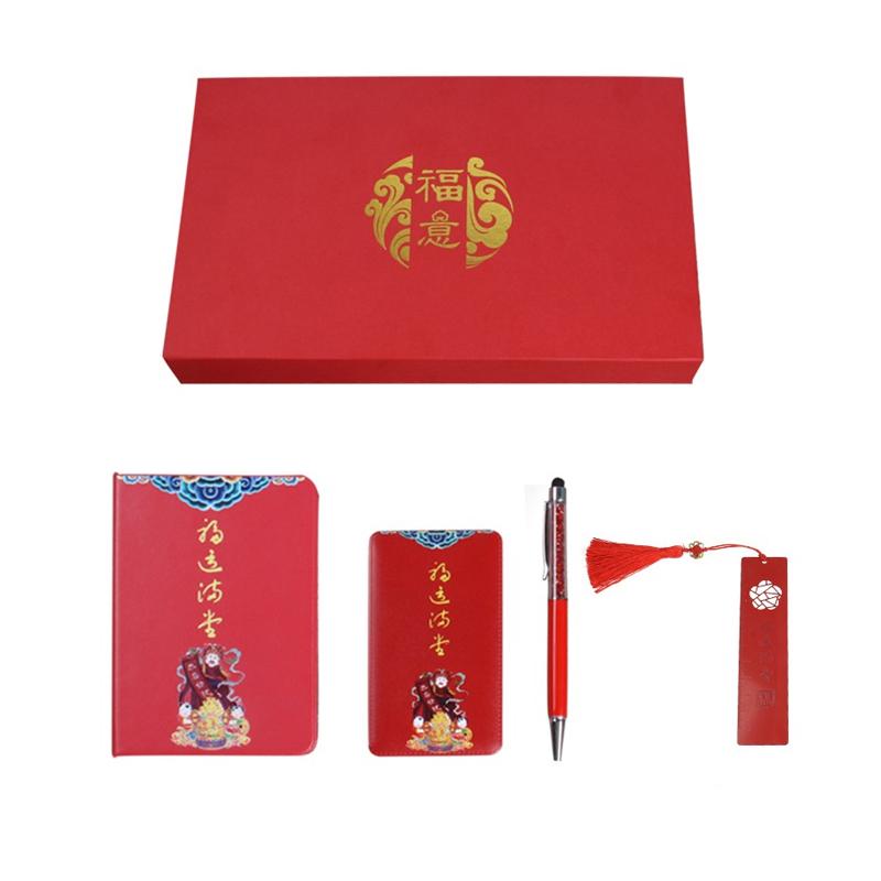 鼠年充电宝书灯笔书签套装 复古节庆礼品 超薄移动电源百变创意灯活动礼品套装定制