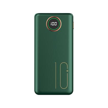 迷你充電寶 10000毫安大容量超薄戶外手機快充移動電源定制