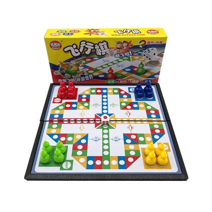 高档小盒便携飞行棋 等折叠磁性益智游戏棋玩具定制