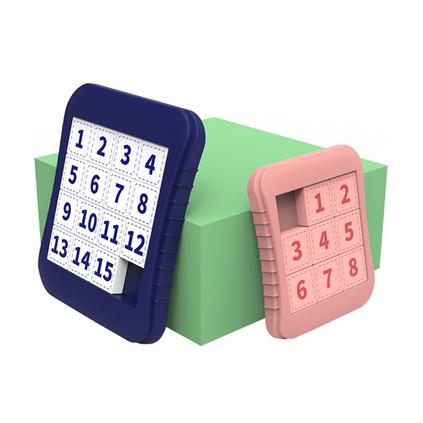 3*3数字华容道 滑动拼图儿童数学逻辑思维训练益智玩具定制