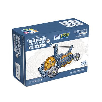 益智科学实验套装拼装积木玩具 儿童科学小发明暴走重装机车玩具定制