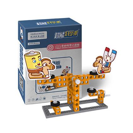 益智科学实验套装拼装玩具 6合1秋千跷跷板儿童物理科技小制作玩具定制