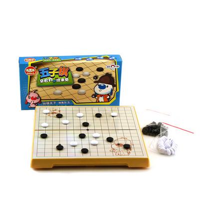 辛巴狗便携磁性折叠五子棋 益智休闲科教玩具定制