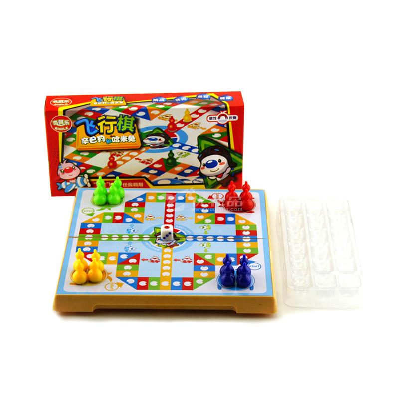 辛巴狗便携磁性折叠飞行棋 益智休闲科教玩具定制