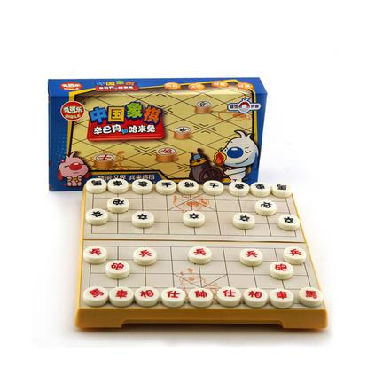 磁性折叠中国象棋 益智休闲科教玩具定制