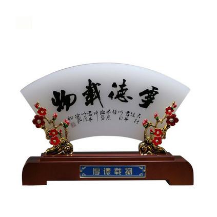 琺瑯彩合金琉璃玉屏風 桌面擺件高端商務禮品 周年慶典禮品定制