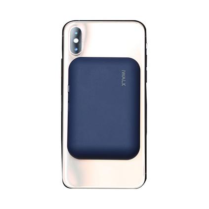 iWALK爱沃可口袋充电宝 3000毫安无线充移动电源定制