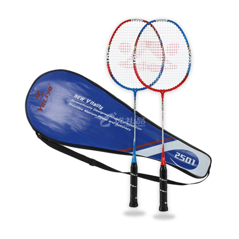 亞力亞羽毛球拍鋁合金平頭分體羽毛球拍兩只裝情侶拍定制