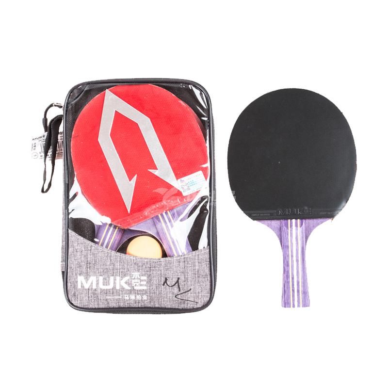 木克乒乓球拍方包兩拍三球乒乓球拍雙反膠乒乓球套裝定制