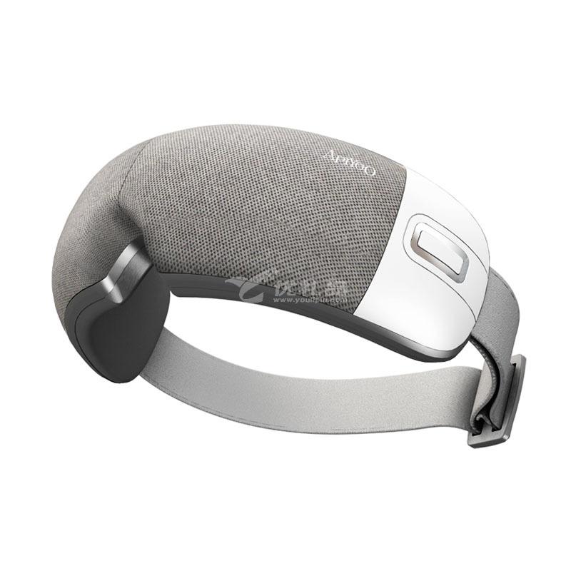 APIYOO荷蘭艾優眼保儀眼睛按摩智能舒緩眼部按摩器可折疊護眼儀定制