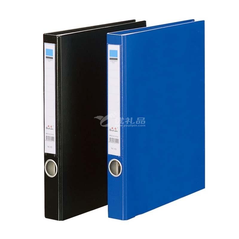 辦公用品兩孔活頁夾A4紙制2孔雙夾文件夾多功能資料夾定制