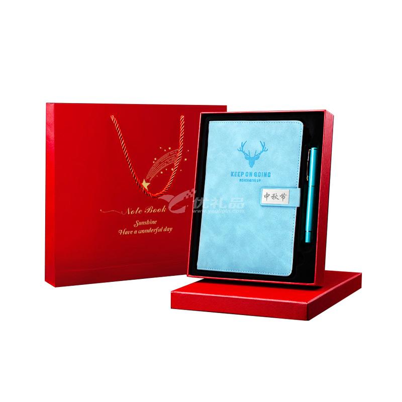 商務筆記本子禮盒套裝 創意禮品記事本會議記錄本定制
