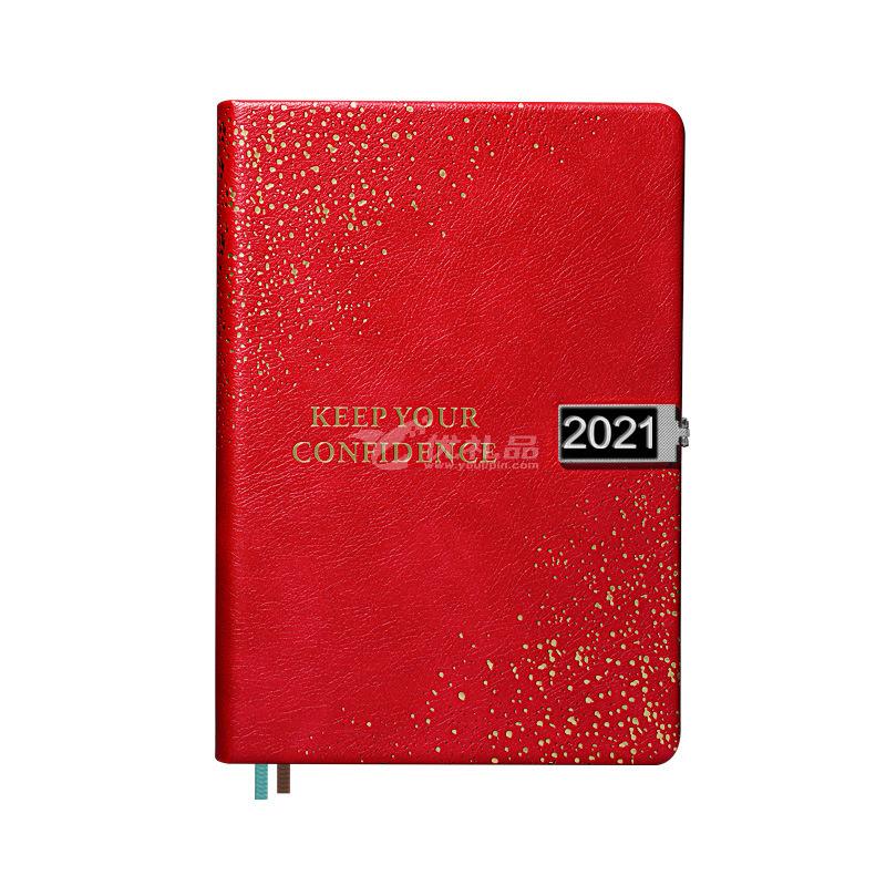 2021年日程本 365天每日計劃本 商務筆記本 工作日歷記事本定制