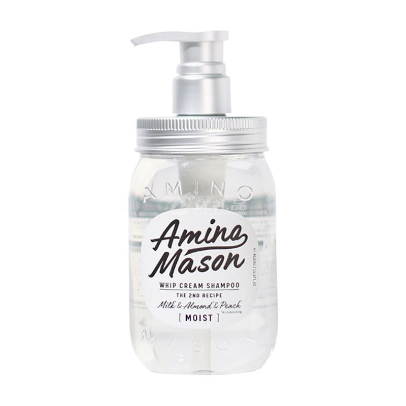 Amino mason氨基酸植物精粹潤澤洗發水450ml無硅油滋潤型洗發水定制