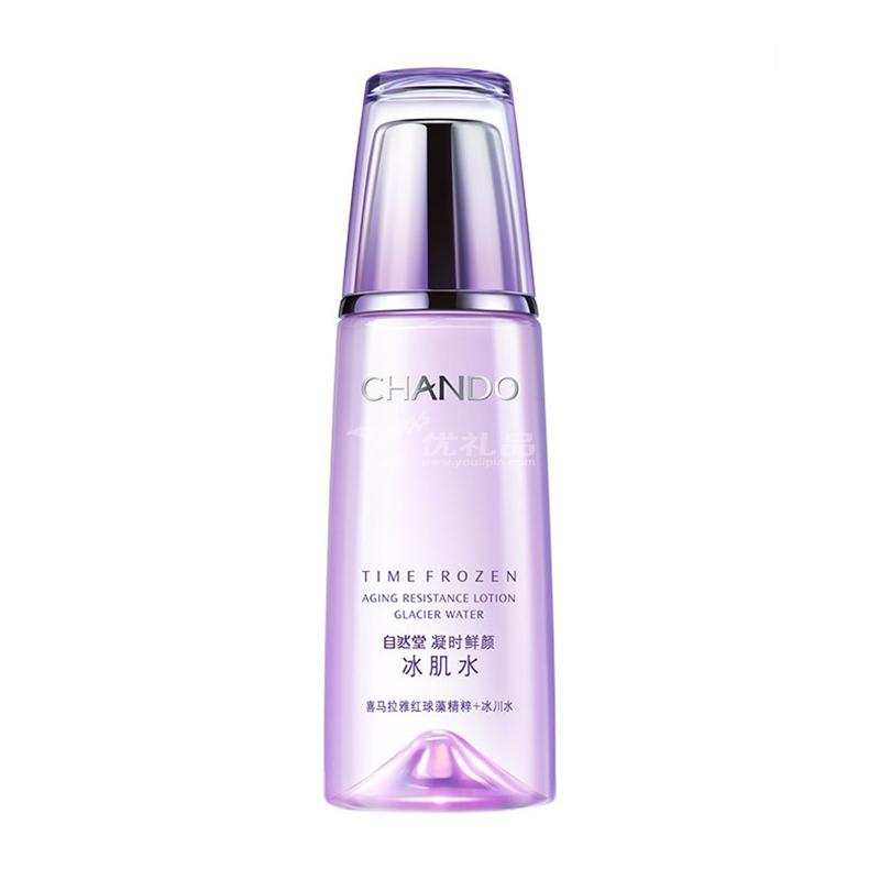 自然堂 凝時鮮顏冰肌水160mL 滋潤型女士化妝水補水保濕爽膚水定制
