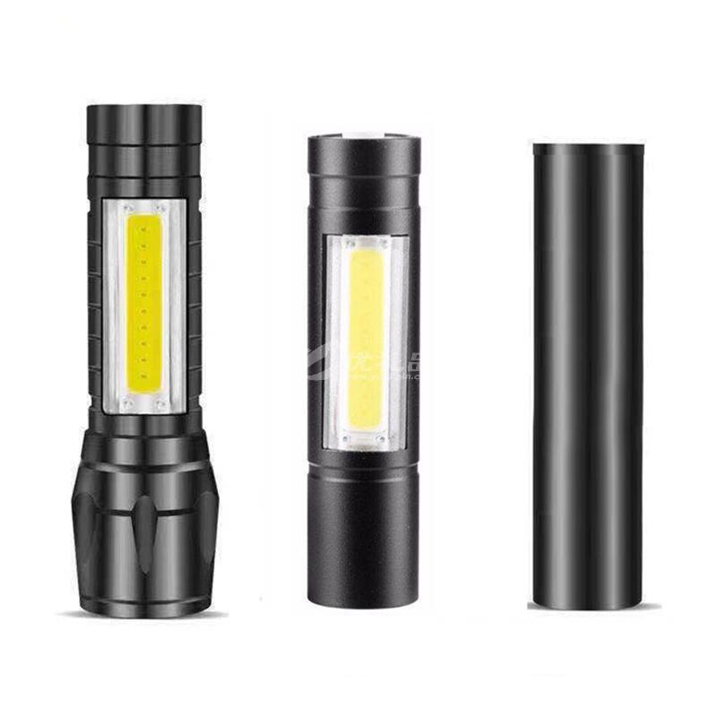 LED强光小手电筒迷你侧灯工作灯USB充电户外照明灯具定制